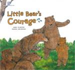 หมีน้อยผู้กล้าหาญ