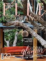 ELLE DECORATION No.203 January 2016