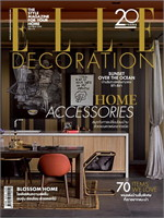 ELLE DECORATION No.204 Februrary 2016