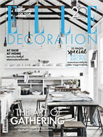 ELLE DECORATION No.207 May 2016