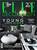 ELLE DECORATION No.210 August 2016