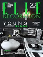 ELLE DECORATION No.210 August 2016