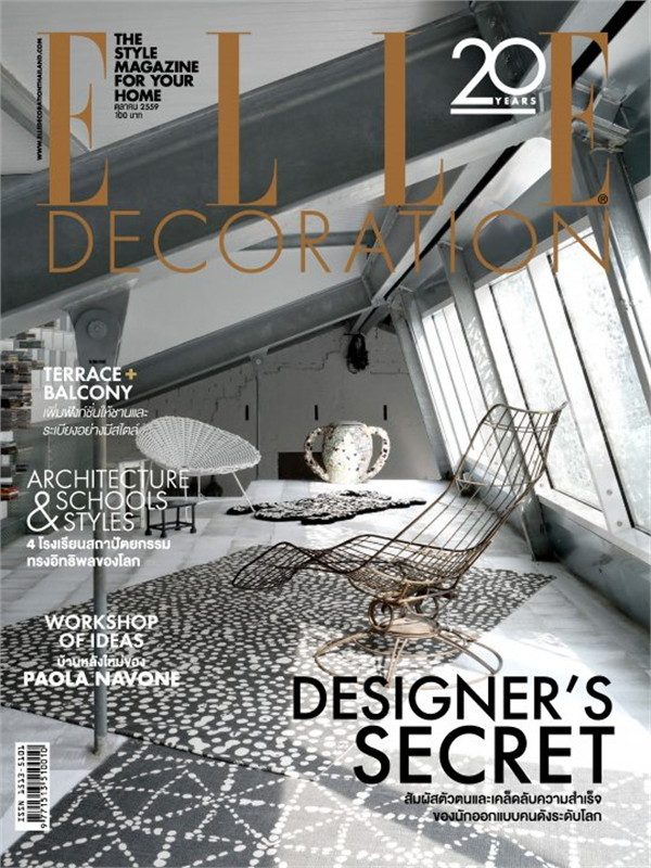 ELLE DECORATION No.212 October 2016