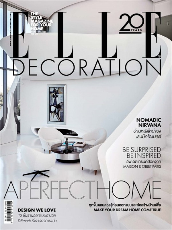 ELLE DECORATION No.213 November 2016