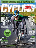 CYCLING PLUS THAILAND No.36 May 2016