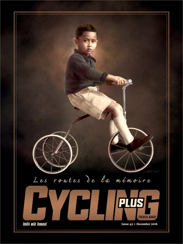 CYCLING PLUS THAILAND No.43 December2016