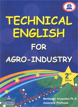 Technical English For Agro-Industry 2nd