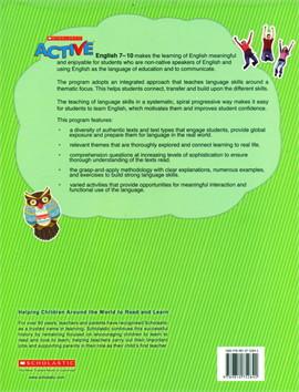 SAE Coursebook 10 (Int'l Edition)