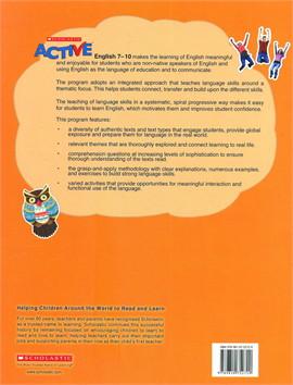SAE Teacher's Manual 8 (Int'l Edition)