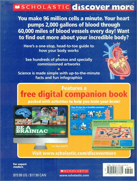 SCHOLASTIC DISCOVER MORE: HUMAN BODY