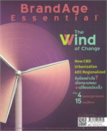 BrandAge Essential : The Wind of Change