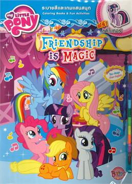 MY LITTLE PONY: Friendship is Magic + สี
