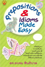 Prepositions & ldioms Made Easy