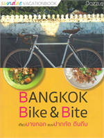 Bangkok Bike & Bite