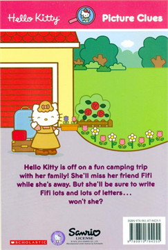 HELLO KITTY PIC READER FAMILY TRIP