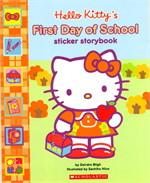 HELLO KITTY STICKER FIRST DAY OF SCHOOL