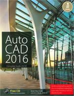 AutoCAD 2016 Complete Guide 2D&3D