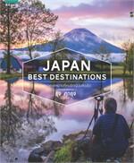 Japan Best Destinations สุดยอดจุดหมายฯ