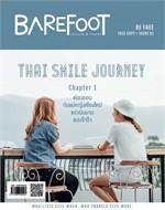 นิตยสาร BAREFOOT Issue 1 (ฟรี)