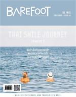 นิตยสาร BAREFOOT Issue 2 (ฟรี)