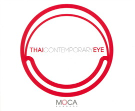 Thai Contemporary Eye
