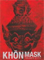 KHON MASK: Thailand Heritage (ปกอ่อน)