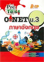 Pre-Test O-NET ม.3 ภาษาอังกฤษ