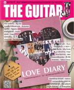 The Guitar Love Diary