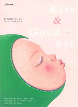 Kiss & Goodbye
