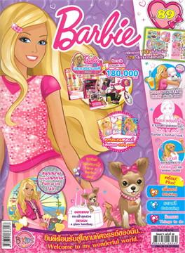 นิตยสารบาร์บี้ ฉ.89 Barbie Magazine
