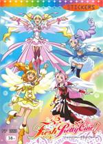 ระบายสี Fresh Pretty Cure FP323 +สติ๊กเก
