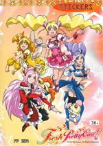 ระบายสี Fresh Pretty Cure FP324 +สติ๊กเก
