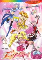 ระบายสี Fresh Pretty Cure FP325 +สติ๊กเก