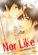 Nor Like (นอร์ไลค์)