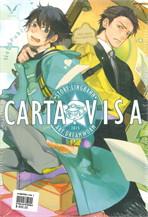 Carta Visa ภาค1 เล่ม 1 -เล่ม 2