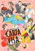 Carta Visa ภาค 2.5