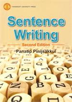 Sentence Writing ฉพ.2