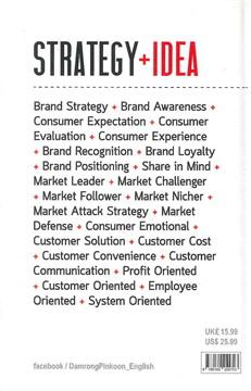 Strategy + Idea (Hard Cover)