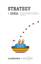 Strategy + Idea (Hard Cover)