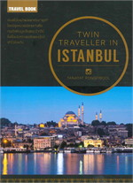 Twin Traveller In Istanbul
