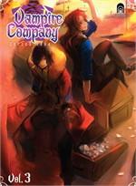 Vampire Company 3