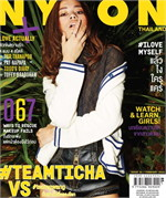NYLON Thailand issue 36 ก.พ.59