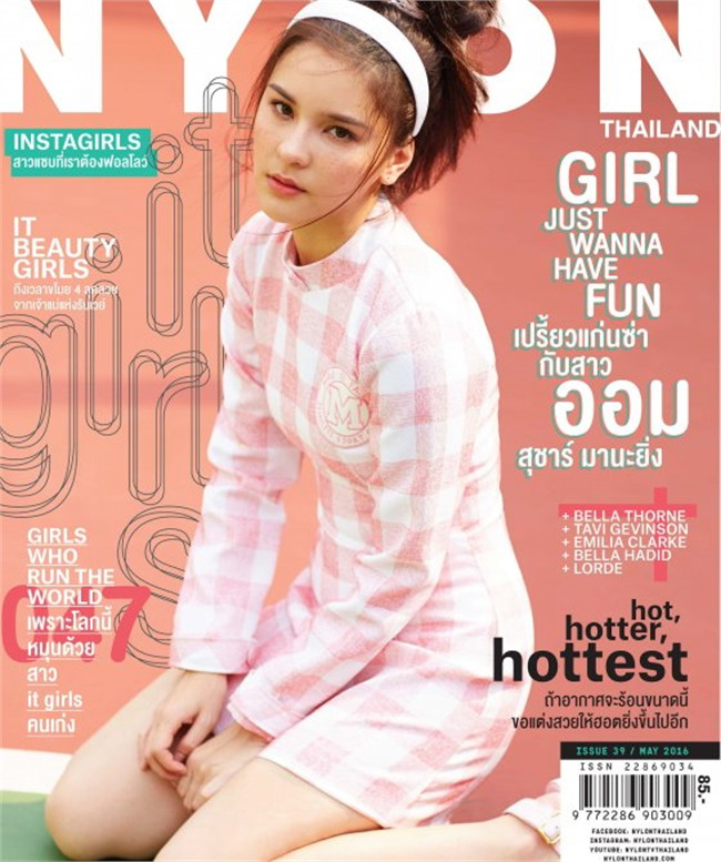 NYLON Thailand issue 39 พ.ค.59