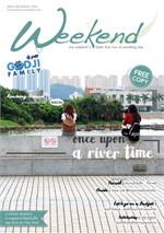 นิตยสารWeekend ฉ.98 ส.ค 59(ฟรี)