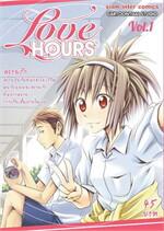Love Hours 1