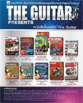 The Guitar Ukulele Togo