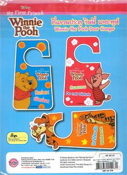My First Friend Winnie the Pooh