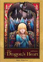 The Dragon's Heart ผลึกใจมังกร เล่ม 1
