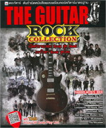 The Guitar Rock Collectin