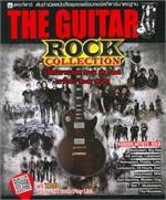 The Guitar Rock Collectin
